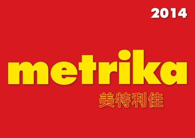 Metrika 2014