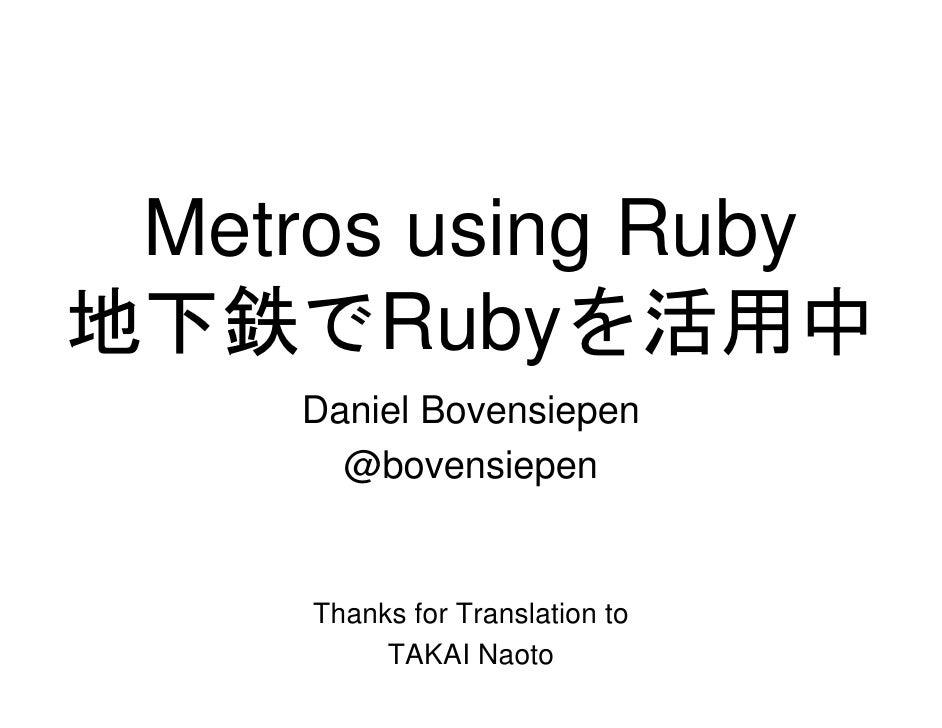 Metros Using Ruby