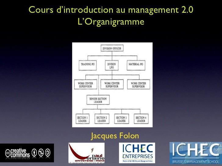 Organigramme (cours de management)