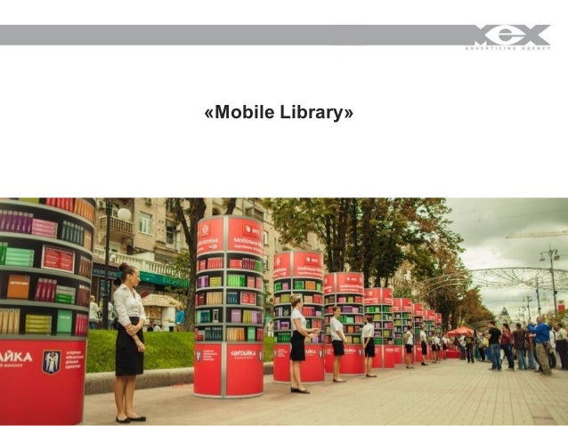 «Mobile Library»  © MEX FULLSERVICE 2013. ALL RIGHTS RESERVED