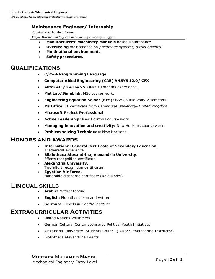 Brake Design Engineer Resume