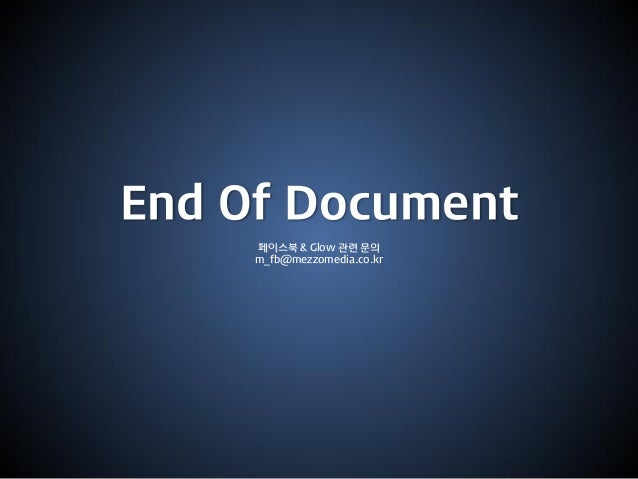 how to go to the end of a document