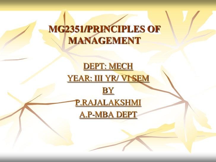 MG2351-PRINCIPLES OF MANAGEMENT