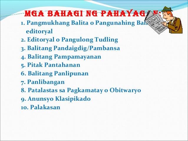 halimbawa ng isang paglalahad Makagagawa ng isang uri ng tekstong ekspositori  paglalahad ng aralin  magbigay ng iba't-ibang halimbawa ng tekstong ekspositori.