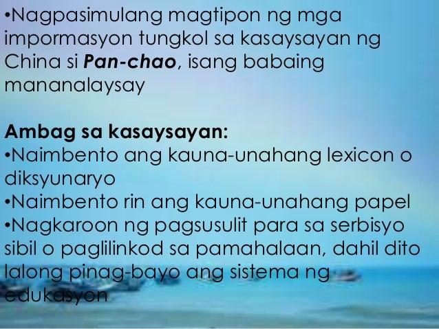 topic tungkol sa ekonomiya Walang saysay ang paglago ng ekonomiya kung hindi makikinabang dito ang  mahihirap dahil sila ay walang habas na pinapaslang sa mga.