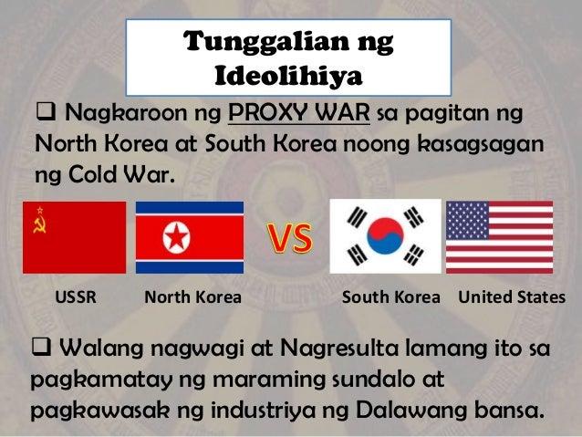 Korean Proxy List - Proxies from South Korea