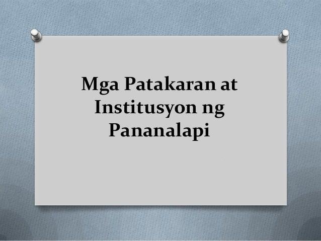 Mga Patakaran at Institusyon ng   Pananalapi
