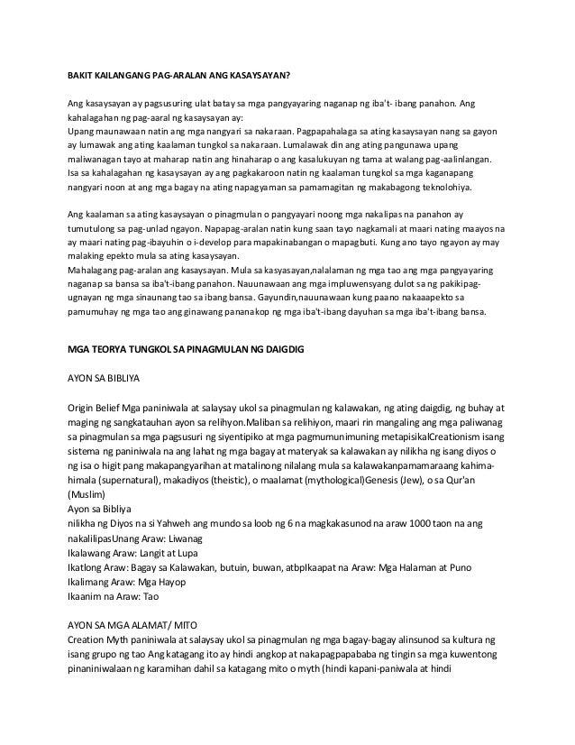 journal tungkol sa hustisya Journal in tagalog translation and tungkol ito sa isang likhang-isip at sabihin sa kanilang sagutan ang mga ito sa kanilang notebook o scripture study journal.