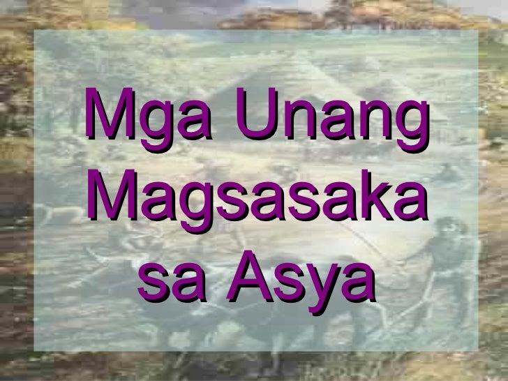 Mga Unang Magsasaka