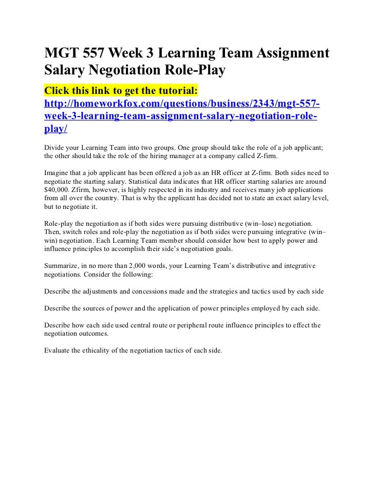 mgt 557 week 3 learning team assignment salary negotiation role