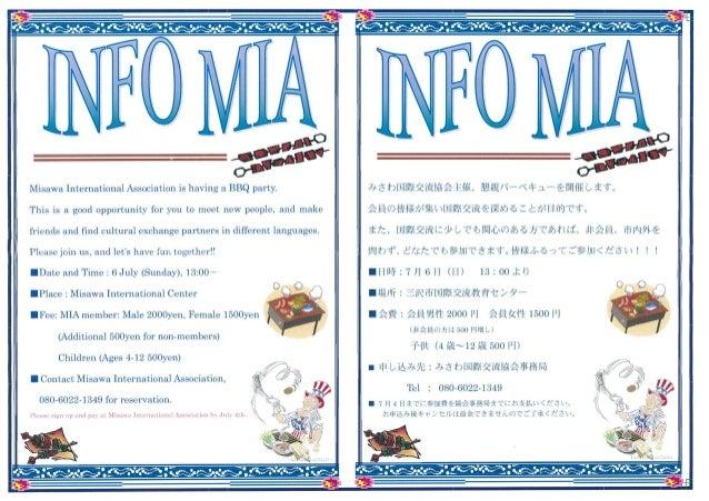 Misawa International Association BBQ (July 6, 2014)