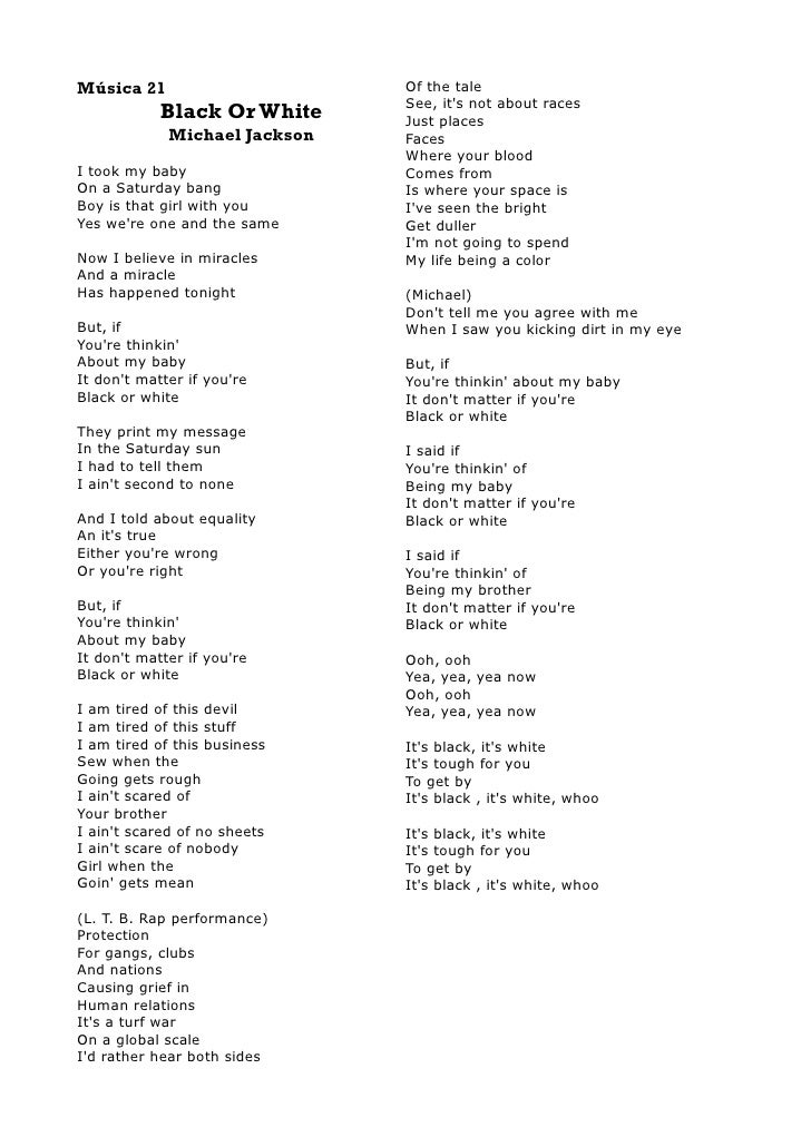 Sweet perfume lyrics