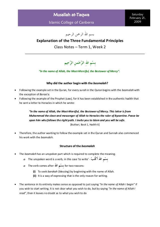 Musallah at-Taqwa  Saturday February 21, 2009  Islamic College of Canberra   ﺑﺴﻢ ﺍﷲ ﺍﻟﺮﲪﻦ ﺍﻟﺮﺣﻴﻢ ExplanationoftheT...