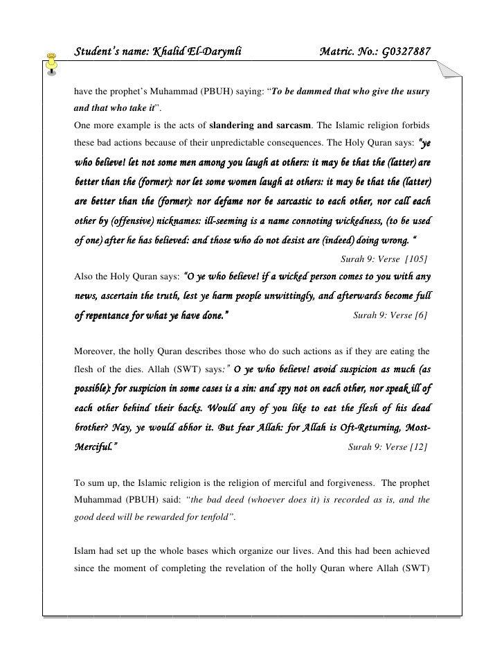 100 word essay on responsibility