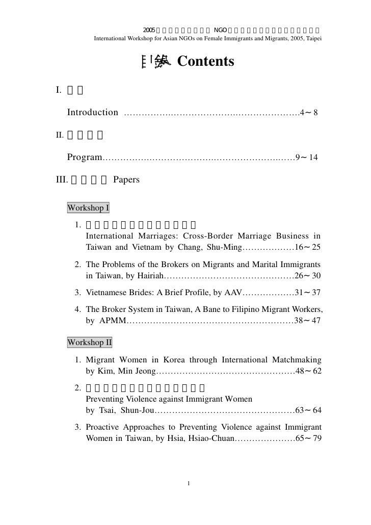 亞洲女性移民與移工研討會會議手冊 Final