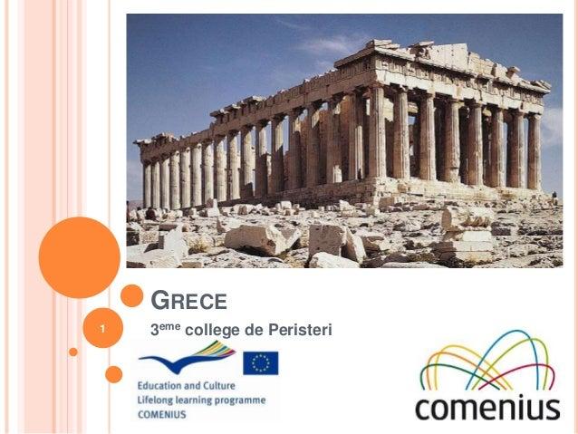 GRECE  1 3eme college de Peristeri