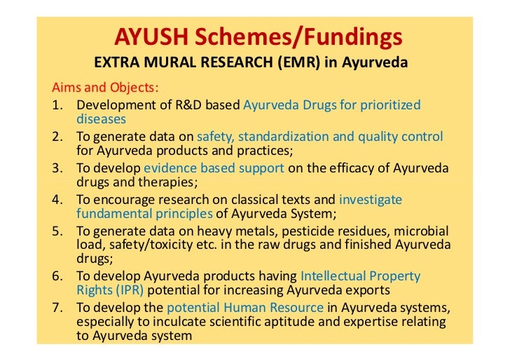 Ayush funding opportunities for Extra mural research