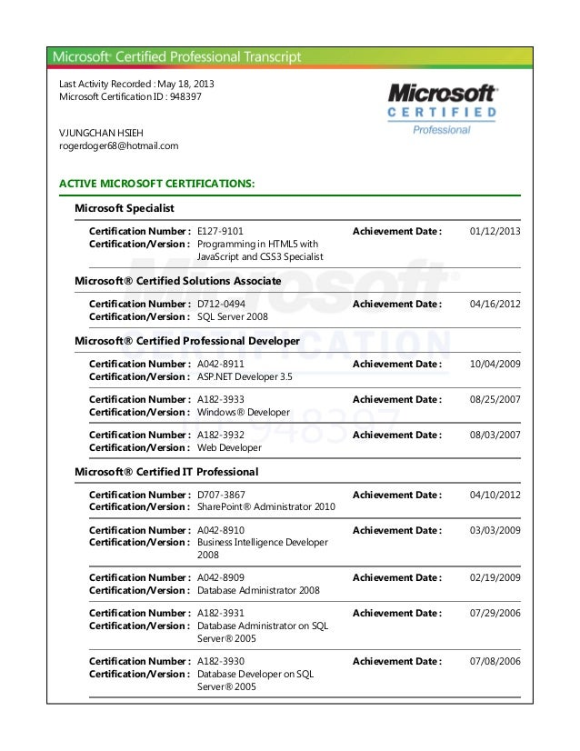 Microsofttranscript jungchanhsieh05182013