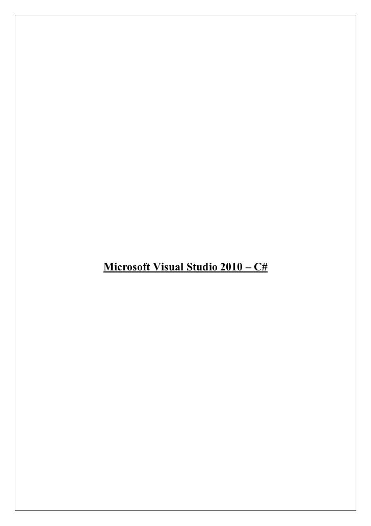 Microsoft visual c_