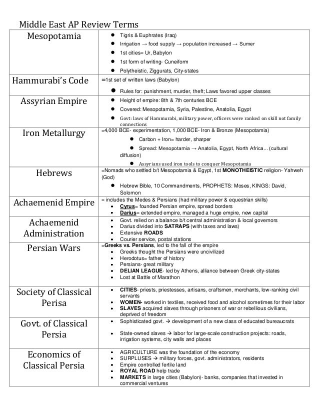 ap world review sheet