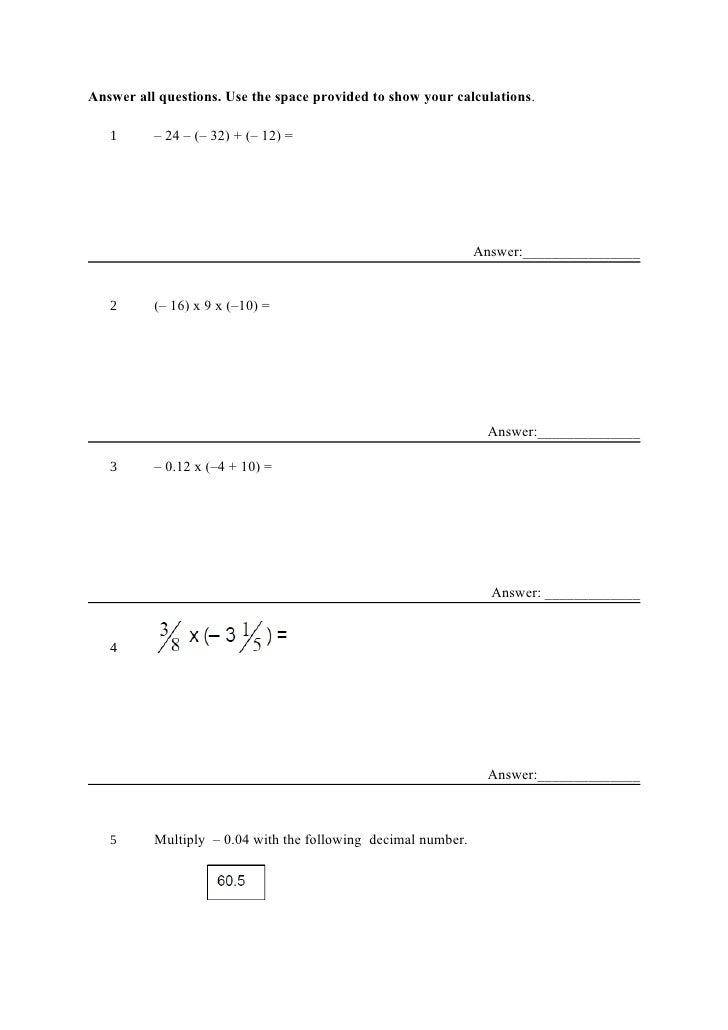 Math essay topics