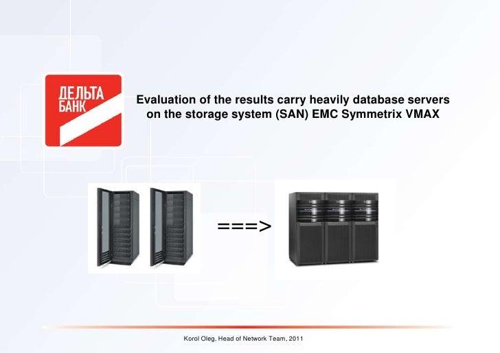 Migrate To Emc Symmetrix Vmax Eng