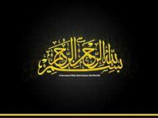 MANUFACTURING PROCESS  Name : Zia ur Rehman Roll # 12-MC-16 Presented to : Sir Shah Nawaz
