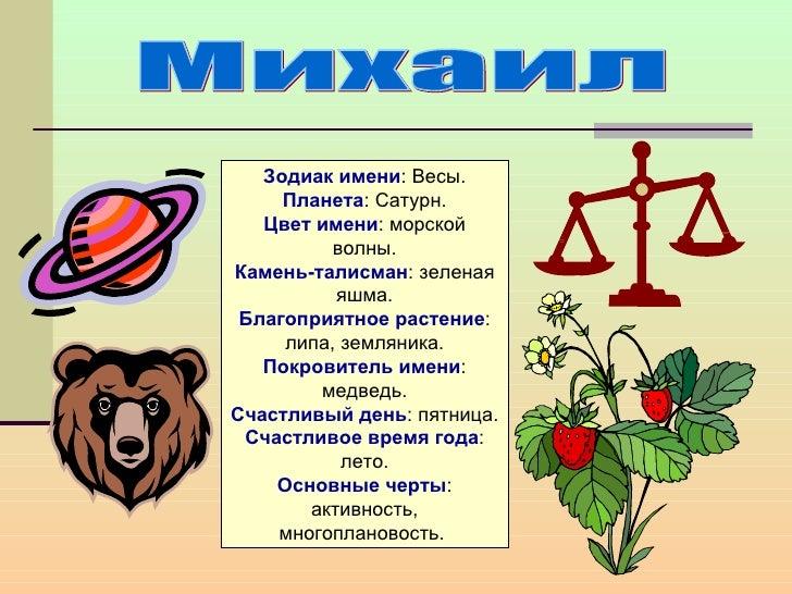 Все именины Сергея на 2 16 год (основной список)