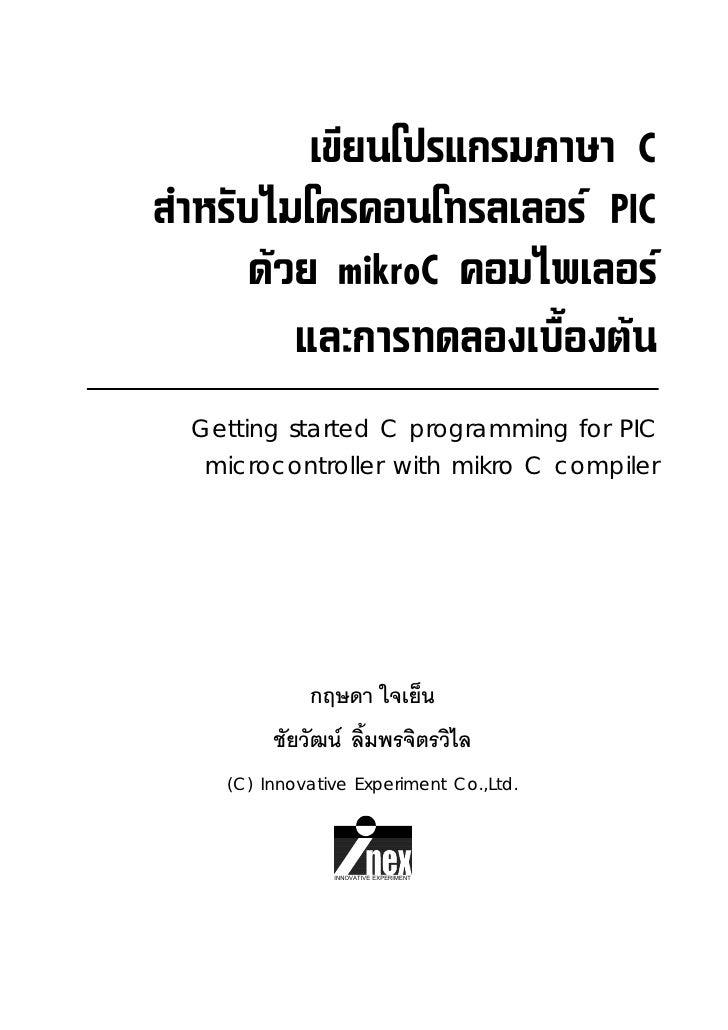 Thai Mikro C Book
