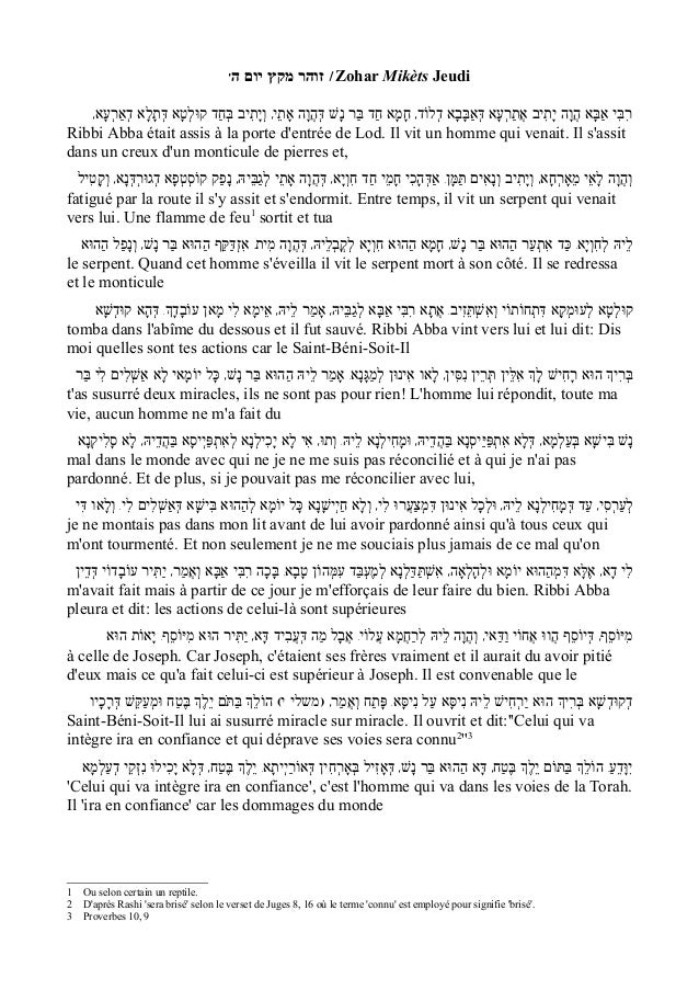 Zohar Mikèts Jeudiw qה יום מקץ זוהר ' ' 'ָאעְרְאַד ָאלָתְדּ ָאטְלקוּ ַדחְבּ ִיבתָ...