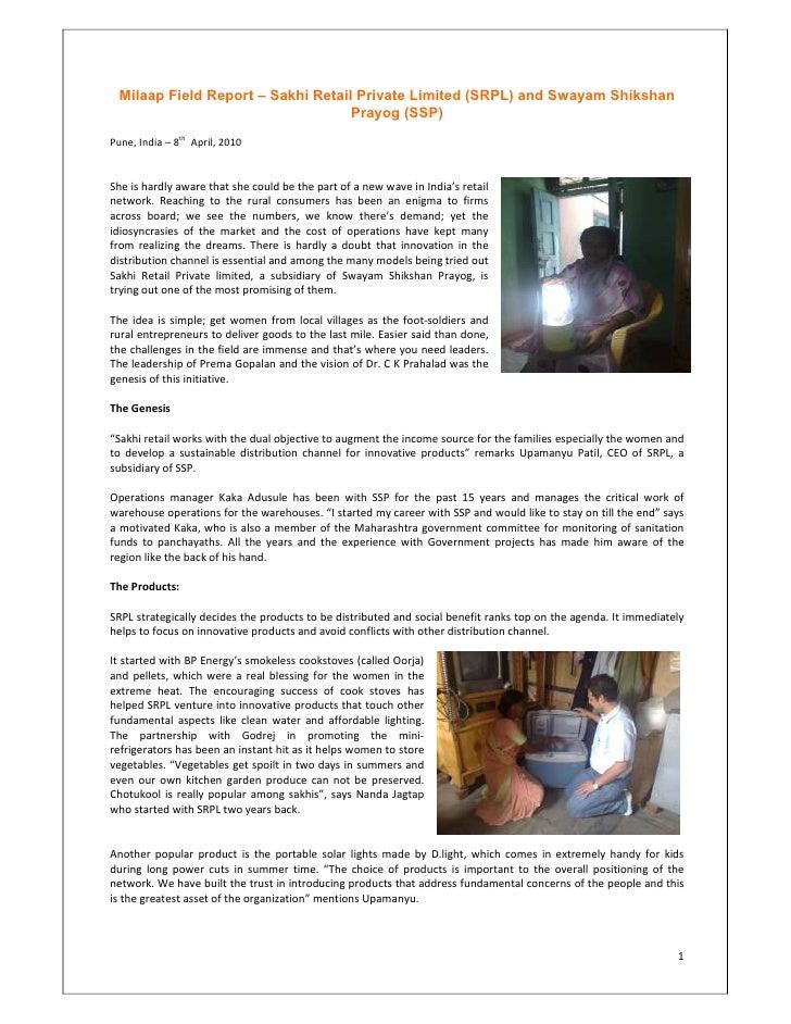 Milaap Field Report – Sakhi Retail Private Limited (SRPL) and Swayam Shikshan                                     Prayog (...