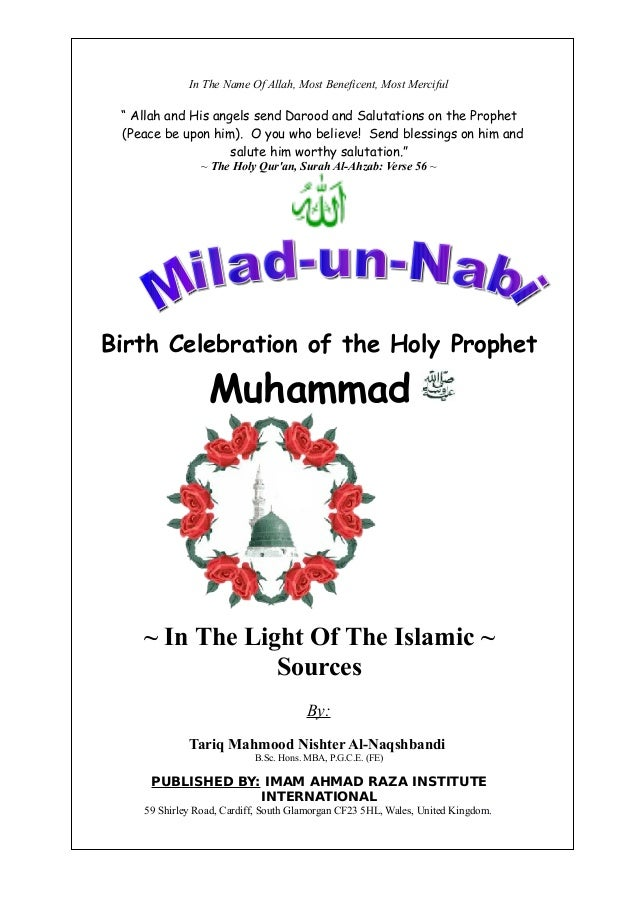 Miladunnabi birth-celebration-of-the-prophet-muhammad-peace-be-upon-him
