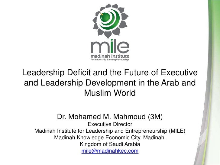 Leadership Deficit and the Future of Executive and Leadership Development in the Arab and Muslim World<br />Dr. Mohamed M....