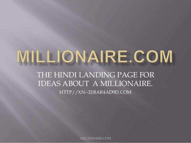 Millionaire.com