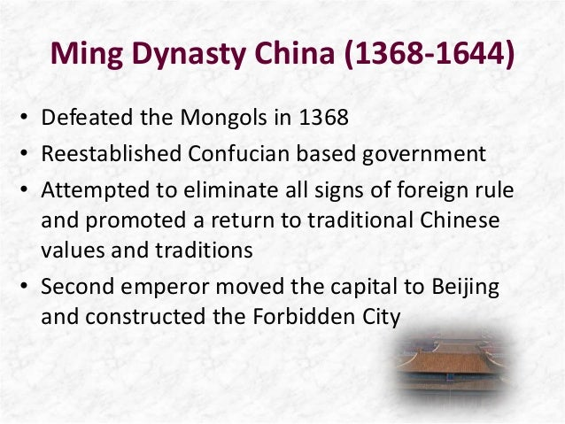 decline of qing dynasty essay Summary of the development the qing dynasty was the last chinese dynasty  with began in 1644 and ended in 1912 it began after the decline of ming dynasty  which had ruled for 276 years qing dynasty was being ruled by.