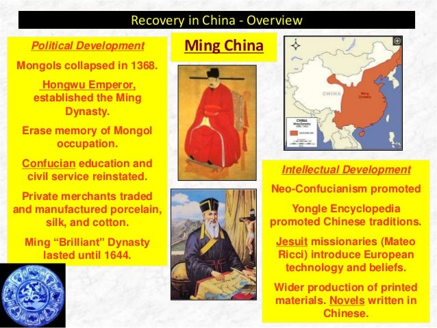 the decline of qing dynasty essay