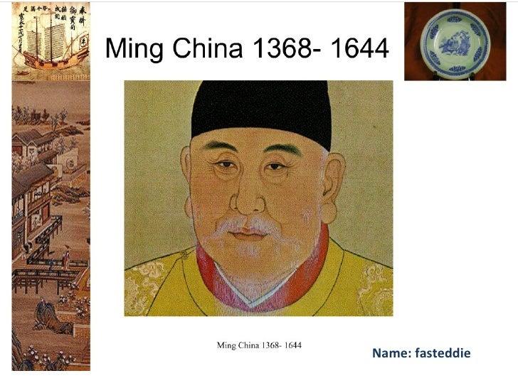 Ming And Qing China