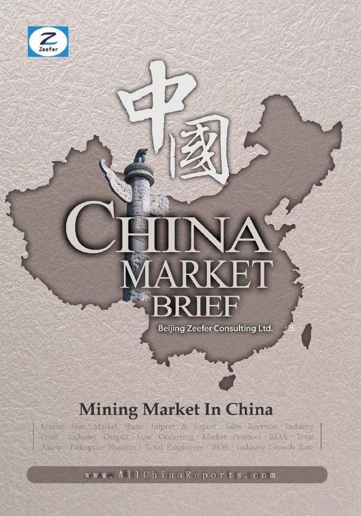 Mining market in china   market brief