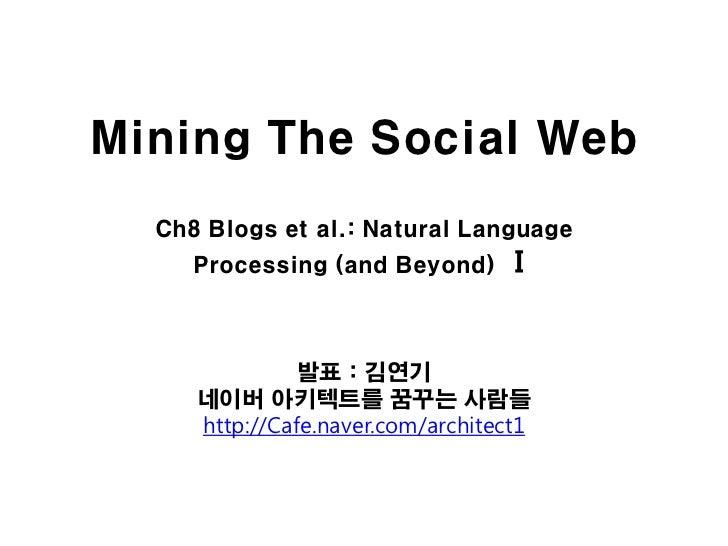 Mining the social web ch8 - 1