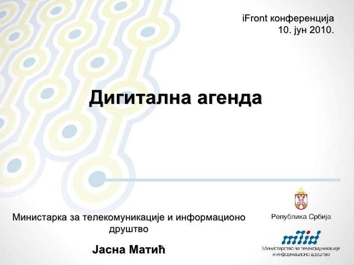 Дигитална агенда iFront конференција 10. јун 2010. Министарка  за телекомуникације и информационо друштво Јасна Матић
