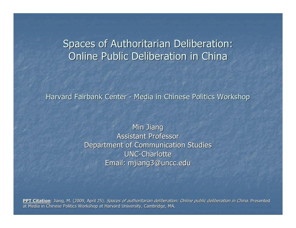 Harvard Fairbank Center - Min Jiang - Online Authoritarian Deliberation (Media in Chinese Politics Workshop)