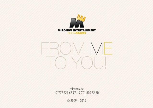 Mironov entertainment 2014