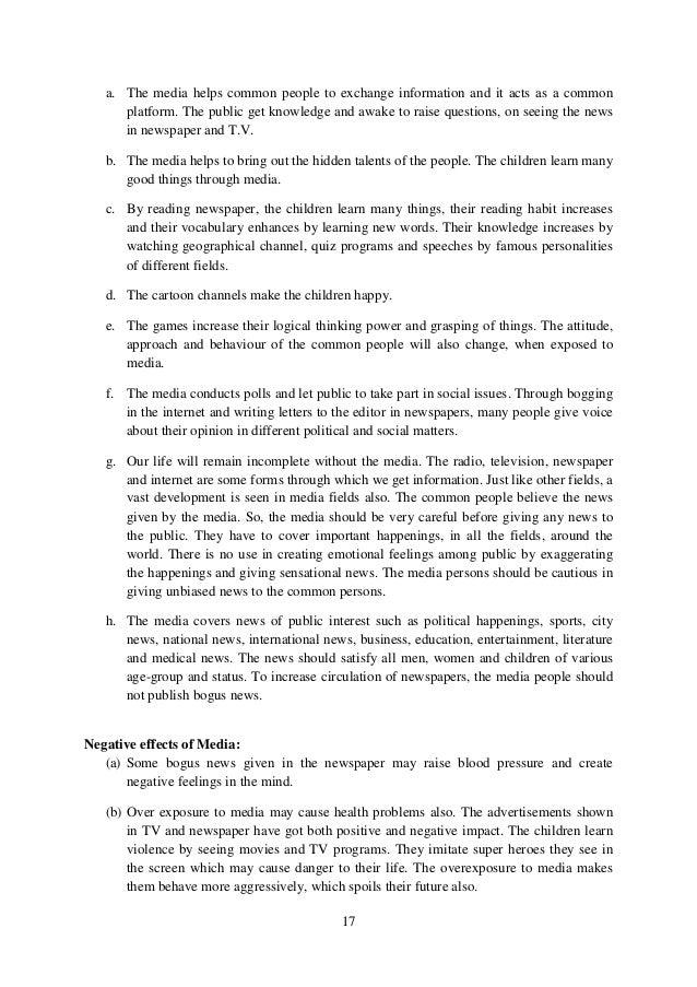 Essay censorship