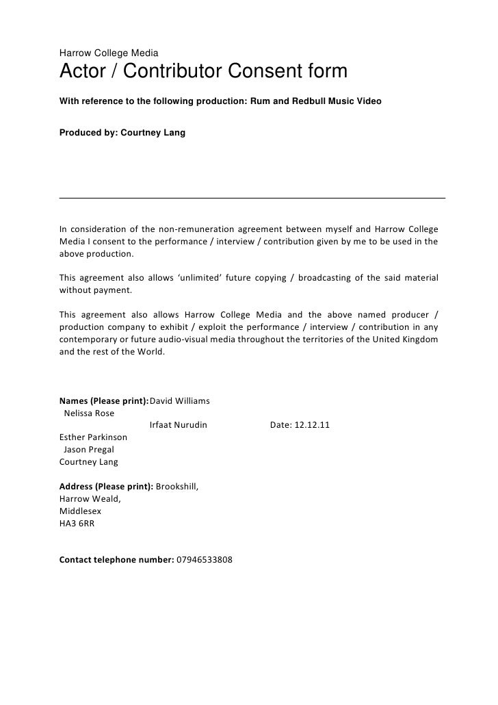 thesis access form lboro