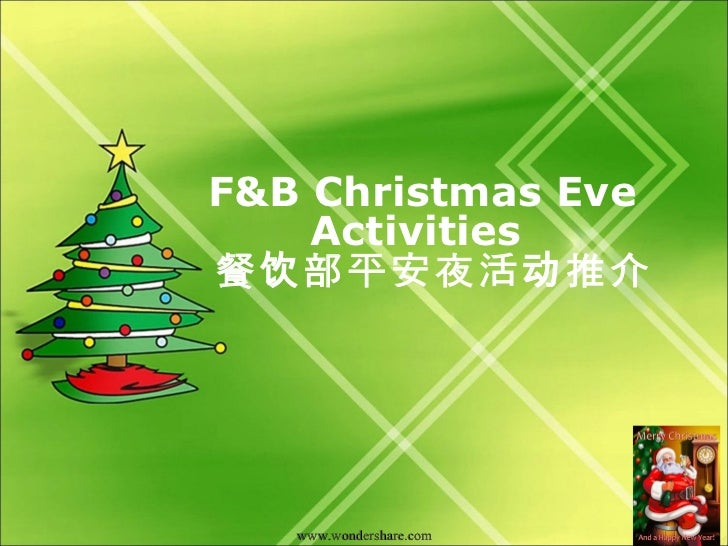 Mission Hills Christmas  Eve Promotion