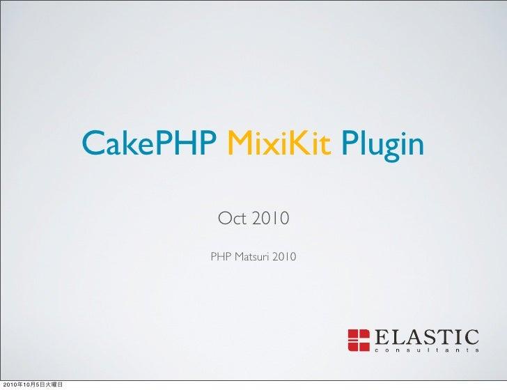 CakePHP MixiKit Plugin                          Oct 2010                         PHP Matsuri 2010     2010   10   5