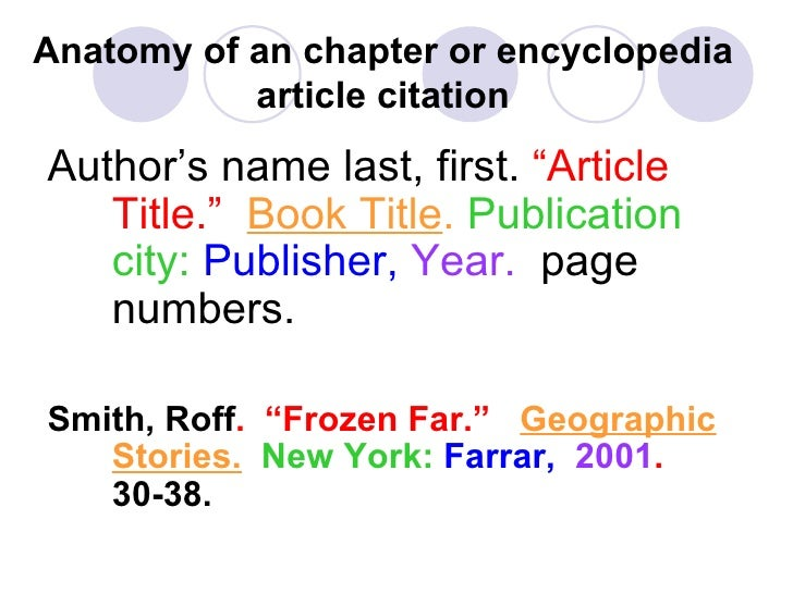 mla citation no author editor
