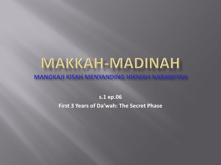 s.1 ep.06 First 3 Years of Da'wah: The Secret Phase