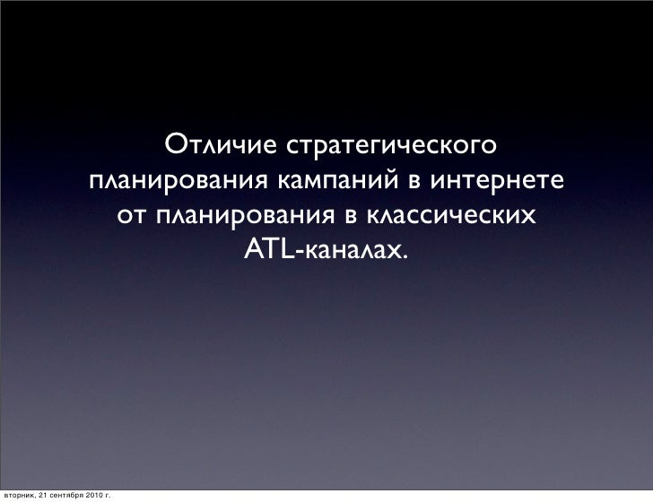 Red Apple_Red Keds_Bushkova
