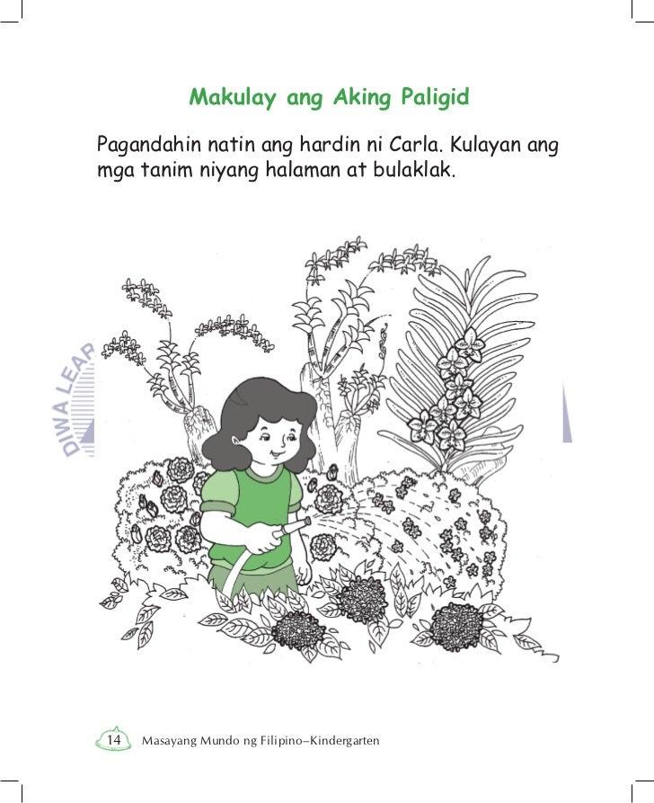 Lesson plan in kindergarten final - Masayang Mundo Ng Filipino Kinder